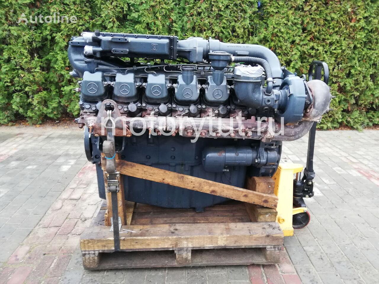 двигатель MTU для дорожной фрезы WIRTGEN W2100 DCR